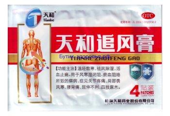 Пластырь «Чжуйфэн Гао» Тяньхэ для того снятия боли