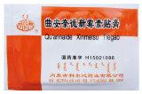 Пластырь ото псориаза «Quannaide Xinmeisu Tiegao»